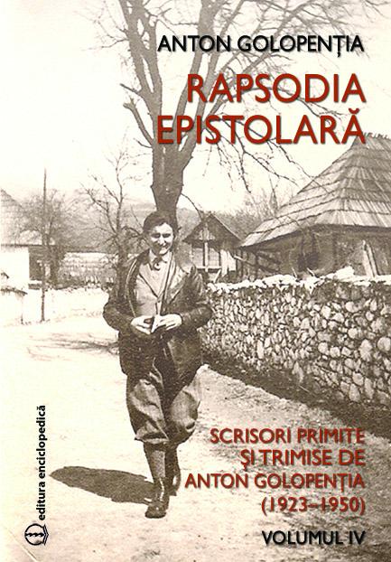Golopentia_Rapsodia-4_SAIT