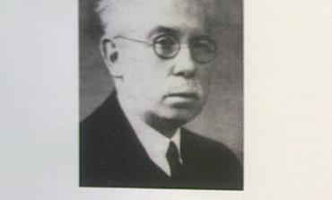 Asupra reformei invatamantului superior (1930)