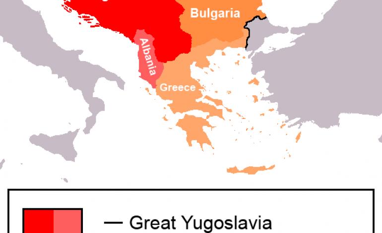 CONFEDERAŢIA BALCANICĂ. Câteva date istorice