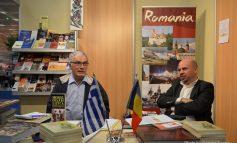 La Salonic s-a încheiat cu succes cea de-a XIII-a ediţie a Târgului Internaţional de Carte