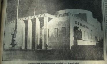 Pavilionul si Casa Romaniei
