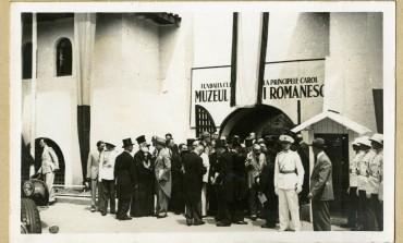Mircea Eliade despre Muzeul Satului Românesc (I)